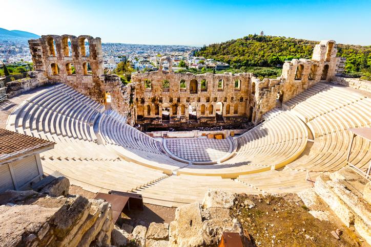 Printemps 2020 - Histoire: les civilisations antiques